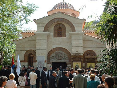 Feast of St. Nikolaos Greek Orthodox Church